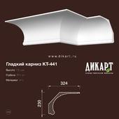 www.dikart.ru Cm-441 230Hx324mm 15.7.2019