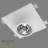 OM Cut-in plaster under the putty lamp RODEN-light RD-250 AR-111