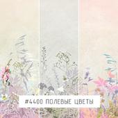 Creativille | Wallpapers | Meadow grass 4400