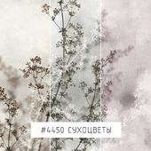Creativille | Wallpapers | Grunge grass 4450