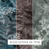 Creativille | Wallpapers | Dark grass 4220