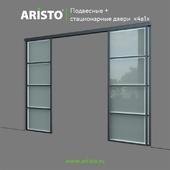 Подвесные двери + стационарные ARISTO