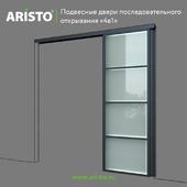 Suspended doors sequential opening ARISTO