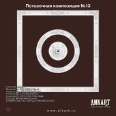 www.dikart.ru Composition No. 13 7.8.2019