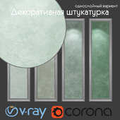 Decorative plaster, single-layer option 105