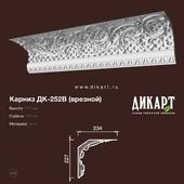 www.dikart.ru Дк-252В 227Hx234mm 21.8.2019