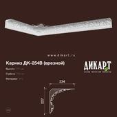 www.dikart.ru Дк-254В 227Hx234mm 21.8.2019
