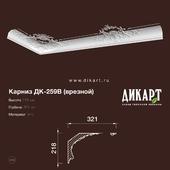 www.dikart.ru Дк-259В 218Hx321mm 21.8.2019
