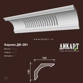 www.dikart.ru Дк-261 130Hx160mm 21.8.2019