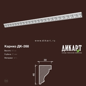 www.dikart.ru Dk-268 46Hx30mm 08/21/2019
