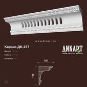 www.dikart.ru Дк-277 137Hx100mm 21.8.2019