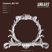 www.dikart.ru Дс-357 388x507x26mm 21.8.2019