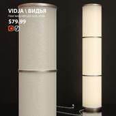 Lamp floor Floor lamp IKEA VIDIA