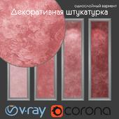 Decorative plaster, single-layer version 110