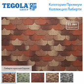 Seamless texture of flexible tiles TEGOLA. Premium category. Liberty Collection
