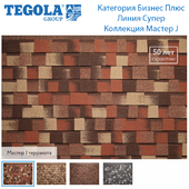 Seamless texture of flexible tiles TEGOLA. Category Business Plus. Super line. Collection Master J