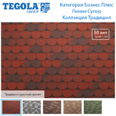 Seamless texture of flexible tiles TEGOLA. Category Business Plus. Super line. Tradition Collection