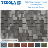 Seamless texture of flexible tiles TEGOLA. Category Business Plus. Super line. Gothic Collection