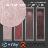 Decorative plaster, single layer option 204