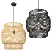 Bamno Sinnerlig Ikea Light