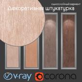Decorative plaster, single layer option 205