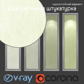 Decorative plaster, single layer option 207