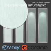Decorative plaster, single layer option 208