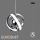 ОМ Светодиодный подвесной светильник Eurosvet 90057/1 Solo