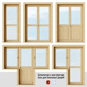 Set of wooden doors 3 | Constructor