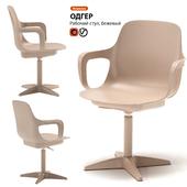 Work chair IKEA ODGER
