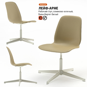 Work chair IKEA LEIF ARNE