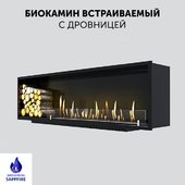 Built-in biofireplace / wood hearth (SappFire)