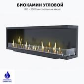 Built-in corner fireplace / fireplace (SappFire)