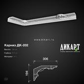 www.dikart.ru Дк-202 194Hx306mm 11.6.2019