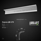 Дк-279 168Hx103mm 23.9.2019