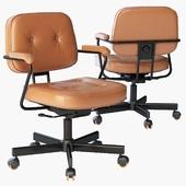 IKEA ALEFELLE Work chair