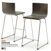 Bar Chair IKEA BERNGARD