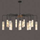 Skram Furniture - Arak chandelier