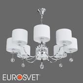 OM Pendant Chandelier with White Lampshades Eurosvet 60095/8 Napoli