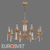 OM Classic pendant chandelier Eurosvet 60087/8 Volare