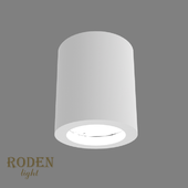 OM Universal, laid on or mortise gypsum lamp RODEN-light RD-52 MR-16