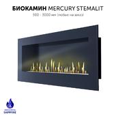 Mercury Stemalit Biofireplace (SappFire)