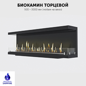 Built-in end biofireplace / fireplace (SappFire)