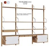 Storage System and Designer Svalnas Ikea vol.10