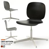 Chair IKEA SVEN-BERTIL