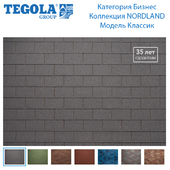 Seamless texture of flexible tiles TEGOLA. Category Business. NORDLAND Collection. Model Classic.