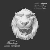 Середник С173 Петергоф - лепная мастерская