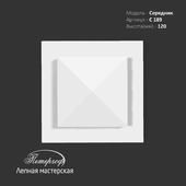 Serednik S189 Peterhof - stucco workshop