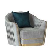 Divani Casa Ardine Gold Lounge Chair