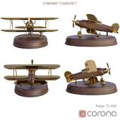 Самолет сувенирный